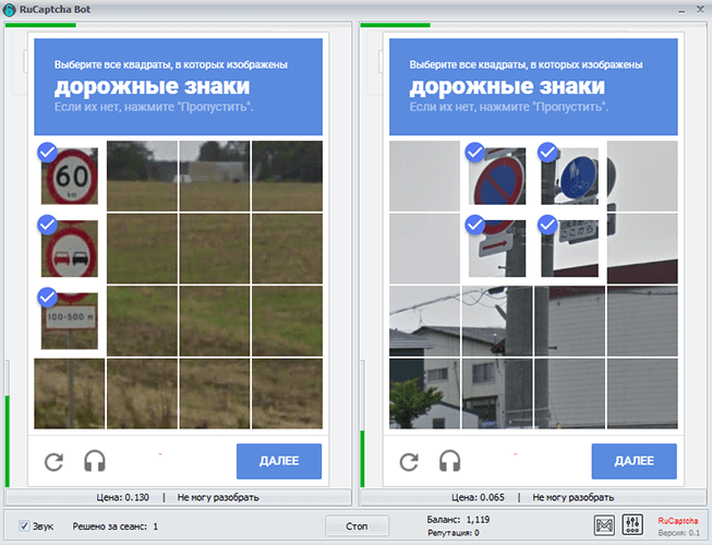 RuCaptcha bot на Windows